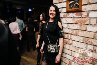 «Дыхание ночи»: Dj Anton Liss (Санкт-Петербург), 4 ноября 2017 - Ресторан «Максимилианс» Челябинск - 33