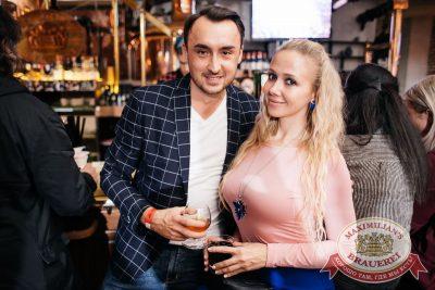 «Дыхание ночи»: Dj Anton Liss (Санкт-Петербург), 4 ноября 2017 - Ресторан «Максимилианс» Челябинск - 34