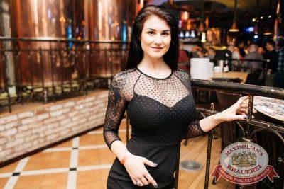 «Дыхание ночи»: Dj Anton Liss (Санкт-Петербург), 4 ноября 2017 - Ресторан «Максимилианс» Челябинск - 39