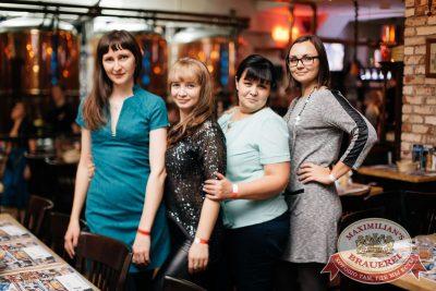 «Дыхание ночи»: Dj Anton Liss (Санкт-Петербург), 4 ноября 2017 - Ресторан «Максимилианс» Челябинск - 43