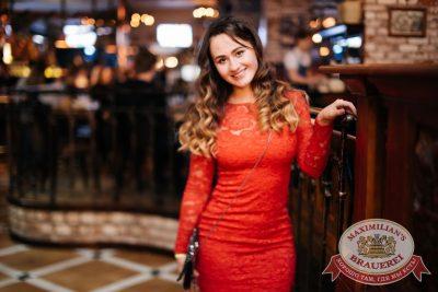 «Дыхание ночи»: Dj Anton Liss (Санкт-Петербург), 4 ноября 2017 - Ресторан «Максимилианс» Челябинск - 47