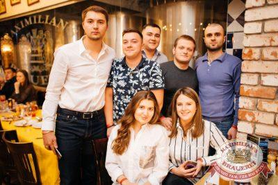 «Дыхание ночи»: Dj Anton Liss (Санкт-Петербург), 4 ноября 2017 - Ресторан «Максимилианс» Челябинск - 48