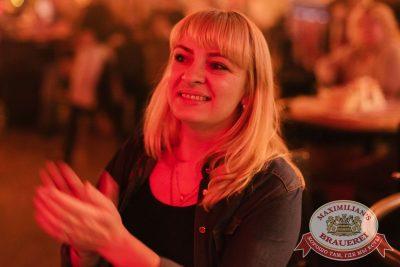 Группа «Пицца», 9 ноября 2017 - Ресторан «Максимилианс» Челябинск - 10