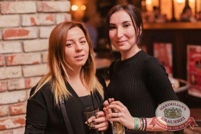 Группа «Пицца», 9 ноября 2017 - Ресторан «Максимилианс» Челябинск - 13