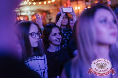 Группа «Пицца», 9 ноября 2017 - Ресторан «Максимилианс» Челябинск - 19