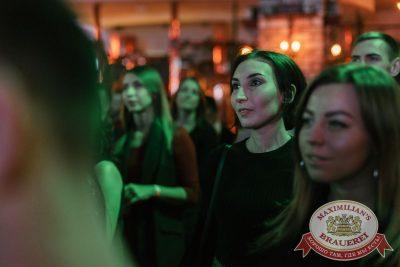 Группа «Пицца», 9 ноября 2017 - Ресторан «Максимилианс» Челябинск - 24