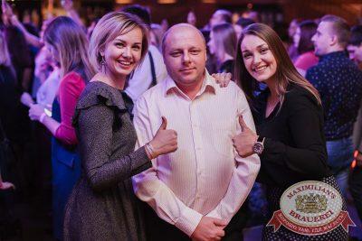 Группа «Пицца», 9 ноября 2017 - Ресторан «Максимилианс» Челябинск - 26