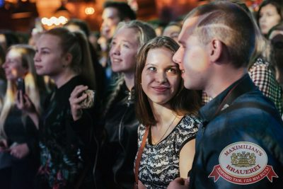 Группа «Пицца», 9 ноября 2017 - Ресторан «Максимилианс» Челябинск - 30