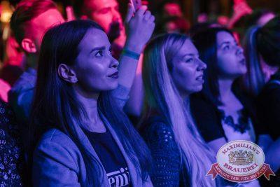 Группа «Пицца», 9 ноября 2017 - Ресторан «Максимилианс» Челябинск - 32