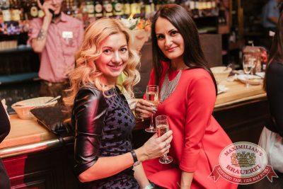 Группа «Пицца», 9 ноября 2017 - Ресторан «Максимилианс» Челябинск - 35