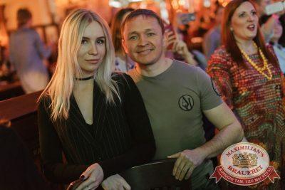 Группа «Пицца», 9 ноября 2017 - Ресторан «Максимилианс» Челябинск - 37