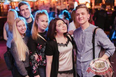 Группа «Пицца», 9 ноября 2017 - Ресторан «Максимилианс» Челябинск - 39