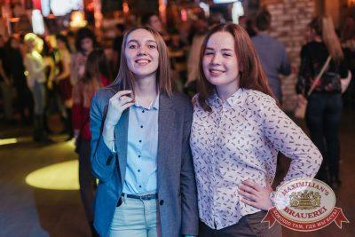 Группа «Пицца», 9 ноября 2017 - Ресторан «Максимилианс» Челябинск - 40