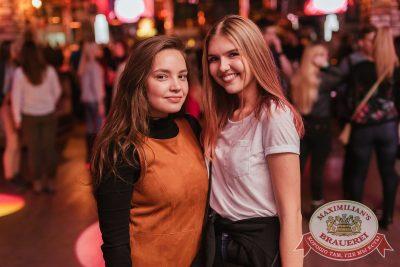 Группа «Пицца», 9 ноября 2017 - Ресторан «Максимилианс» Челябинск - 41