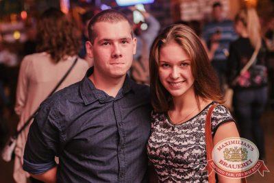 Группа «Пицца», 9 ноября 2017 - Ресторан «Максимилианс» Челябинск - 42