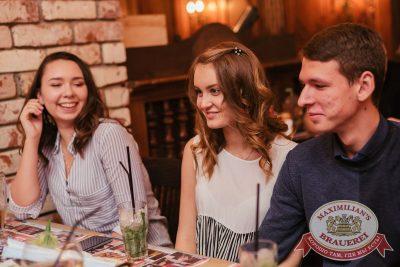 Группа «Пицца», 9 ноября 2017 - Ресторан «Максимилианс» Челябинск - 46