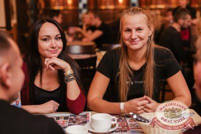 Группа «Пицца», 9 ноября 2017 - Ресторан «Максимилианс» Челябинск - 50