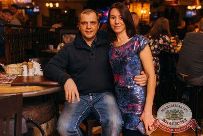 Uma2rman, 16 ноября 2017 - Ресторан «Максимилианс» Челябинск - 12