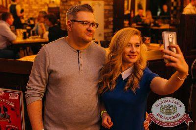 Uma2rman, 16 ноября 2017 - Ресторан «Максимилианс» Челябинск - 13