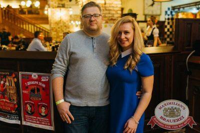Uma2rman, 16 ноября 2017 - Ресторан «Максимилианс» Челябинск - 14