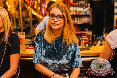 Uma2rman, 16 ноября 2017 - Ресторан «Максимилианс» Челябинск - 15