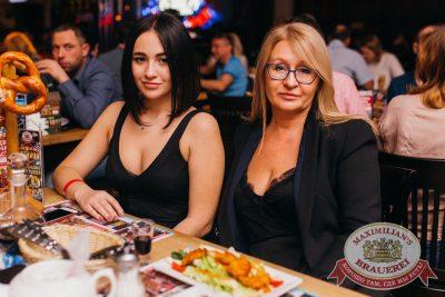 Uma2rman, 16 ноября 2017 - Ресторан «Максимилианс» Челябинск - 16