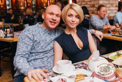 Uma2rman, 16 ноября 2017 - Ресторан «Максимилианс» Челябинск - 17