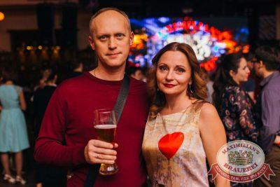 Uma2rman, 16 ноября 2017 - Ресторан «Максимилианс» Челябинск - 18