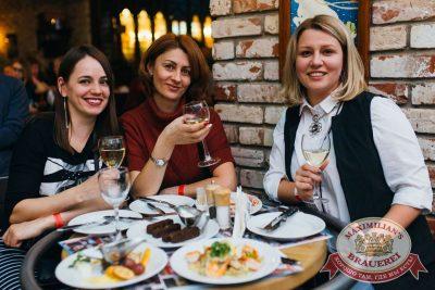 Uma2rman, 16 ноября 2017 - Ресторан «Максимилианс» Челябинск - 19