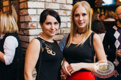 Uma2rman, 16 ноября 2017 - Ресторан «Максимилианс» Челябинск - 20
