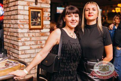 Uma2rman, 16 ноября 2017 - Ресторан «Максимилианс» Челябинск - 21