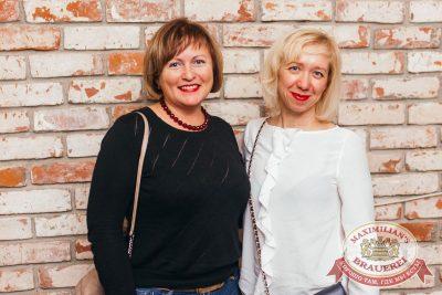 Uma2rman, 16 ноября 2017 - Ресторан «Максимилианс» Челябинск - 22