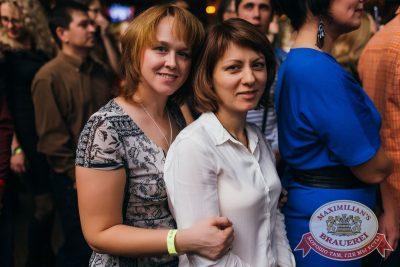 Uma2rman, 16 ноября 2017 - Ресторан «Максимилианс» Челябинск - 33
