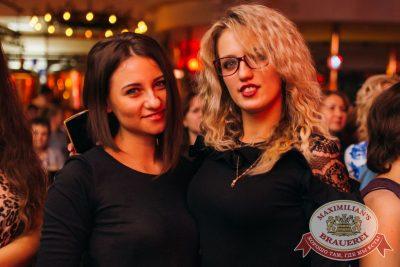 Uma2rman, 16 ноября 2017 - Ресторан «Максимилианс» Челябинск - 39
