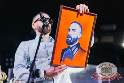 Uma2rman, 16 ноября 2017 - Ресторан «Максимилианс» Челябинск - 6