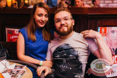 «Дыхание ночи»: Dj Miller (Москва), 18 ноября 2017 - Ресторан «Максимилианс» Челябинск - 16