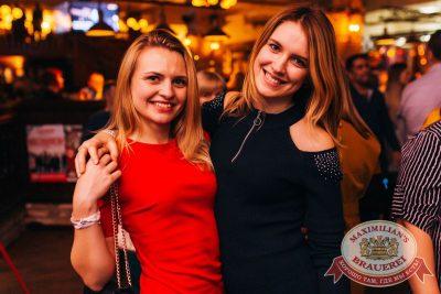 «Дыхание ночи»: Dj Miller (Москва), 18 ноября 2017 - Ресторан «Максимилианс» Челябинск - 17