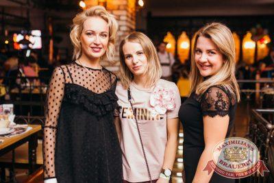 «Дыхание ночи»: Dj Miller (Москва), 18 ноября 2017 - Ресторан «Максимилианс» Челябинск - 22