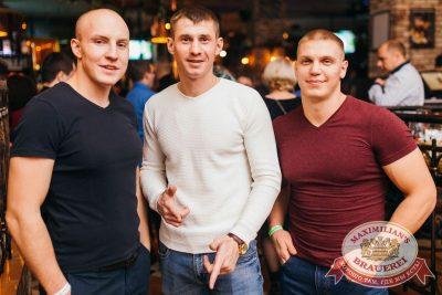 «Дыхание ночи»: Dj Miller (Москва), 18 ноября 2017 - Ресторан «Максимилианс» Челябинск - 23