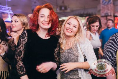 «Дыхание ночи»: Dj Miller (Москва), 18 ноября 2017 - Ресторан «Максимилианс» Челябинск - 24