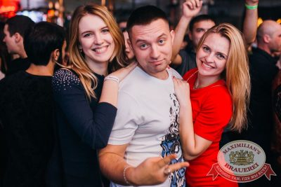 «Дыхание ночи»: Dj Miller (Москва), 18 ноября 2017 - Ресторан «Максимилианс» Челябинск - 28