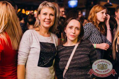 «Дыхание ночи»: Dj Miller (Москва), 18 ноября 2017 - Ресторан «Максимилианс» Челябинск - 29