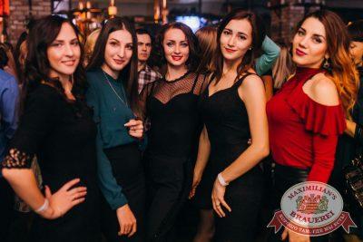 «Дыхание ночи»: Dj Miller (Москва), 18 ноября 2017 - Ресторан «Максимилианс» Челябинск - 30