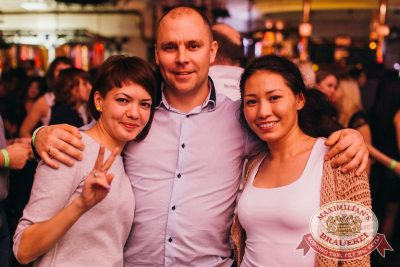 «Дыхание ночи»: Dj Miller (Москва), 18 ноября 2017 - Ресторан «Максимилианс» Челябинск - 32