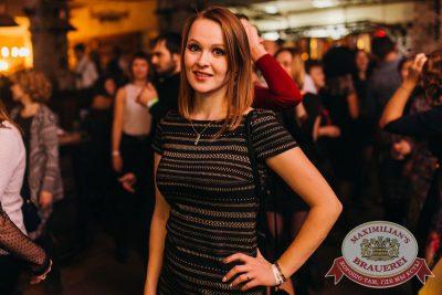 «Дыхание ночи»: Dj Miller (Москва), 18 ноября 2017 - Ресторан «Максимилианс» Челябинск - 33