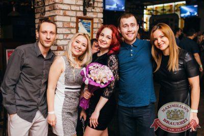 «Дыхание ночи»: Dj Miller (Москва), 18 ноября 2017 - Ресторан «Максимилианс» Челябинск - 36