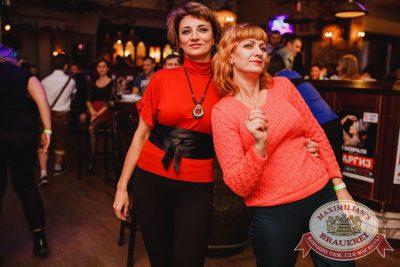 ВИА «Волга-Волга», 18 ноября 2017 - Ресторан «Максимилианс» Челябинск - 15