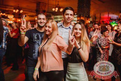 ВИА «Волга-Волга», 18 ноября 2017 - Ресторан «Максимилианс» Челябинск - 19