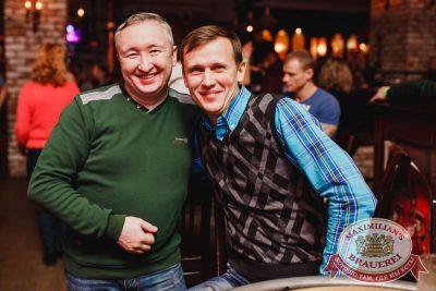 ВИА «Волга-Волга», 18 ноября 2017 - Ресторан «Максимилианс» Челябинск - 21