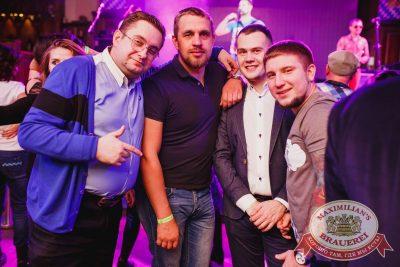 ВИА «Волга-Волга», 18 ноября 2017 - Ресторан «Максимилианс» Челябинск - 23